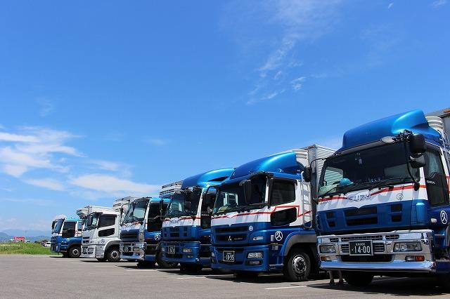 トラックその5 有限会社開成運送